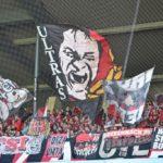Geldstrafe: Leverkusen muss 33.000 Euro zahlen